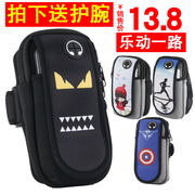 Running mobile phone arm bag, men and women fitness wrist, arm bag, arm bag, apple 76s arm bag, mobile phone arm sleeve