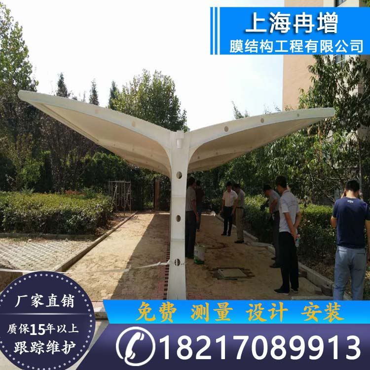 Manufacturers selling high-end vacant parking shed film structure of bicycle shed film processing landscape shed car shed