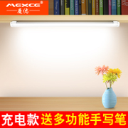 Cool dormitory lamp artifact led eye lamp desk lamp charging USB reading learning dormitory shoot