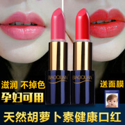 Biao Stephen lipstick lasting moisturizing waterproof lipstick does not wear pregnant women non Korean students genuine color glass pumpkin