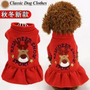 Cupid Teddy puppy dog clothes elk skirt dress dress winter autumn and winter pet pet clothes