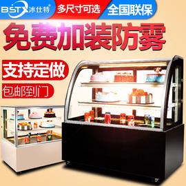 冰仕特祈美专卖店