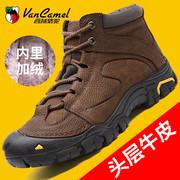 Camel hiking shoes and cotton shoes slip waterproof male leather snow boots warm winter outdoor men