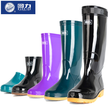 Fashion boots for adults, rain boots, ladies' high tube, rain boots, long rubber shoes, men's waterproof shoes, black overshoes.