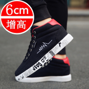 The new winter increased trend of Korean male shoes sports shoes shoes shoes all-match Youth Students