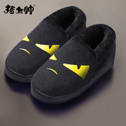 Cotton slippers men and women padded with indoor thick plush thick base slippers winter home warm cotton shoes large size