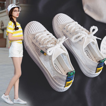 Breathable white shoes women's shoes summer 2018 new wild Korean basic flat students mesh hollow canvas shoes