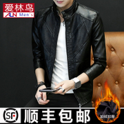 Men's leather casual jacket Korean version of the trend of handsome Slim 2017 new winter plus velvet motorcycle leather jacket