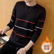 Warm clothes with long sleeved T-shirt male cashmere sweater trend of Korean youth winter winter coat shirt