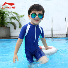 Li Ning conjoined parent-child baby students large children's bathing suits for men and women children surfing beach clothes 1-3-13 years old