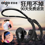 Aigo/ BE20 Bluetooth headset headset patriot movement type wireless headset behind ear ear