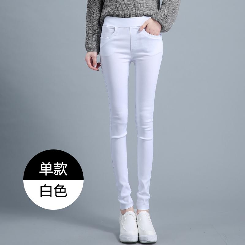 打底裤女薄款外穿长裤春秋新款韩版显瘦小脚铅笔小黑裤女裤子加绒