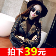 Spring and autumn and 2017 new Korean short leather female locomotive PU Leather Slim Slim female female black coat jacket