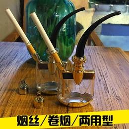 创意两用型水烟壶全套水烟斗金属过滤烟嘴便携水烟袋烟具可拆卸潮