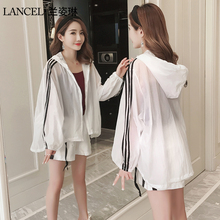 Sun protection clothing female 2018 summer new bf loose short coat Korean students ins cardigan thin sun protection clothing