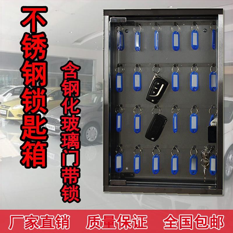 Купить Шкафы для ключей в Китае, в интернет магазине таобао на русском языке