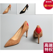 Paris female high-heeled shoes pointed stilettos leather shoes wear rubber non slip bottom love sheep