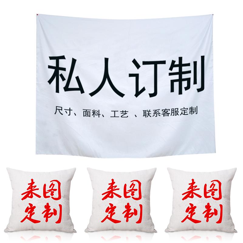 Купить из Китая Гобелен / гобелен через интернет магазин internetvitrina.ru - посредник таобао на русском языке