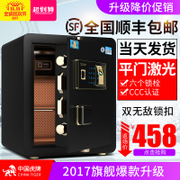 Tiger fingerprint safe 3C certification 45cm small household safe anti-theft safe bedside office into the wall