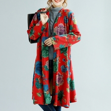 Ma - Autumn 2017 s large size women dress Pankou decorating folk style coat