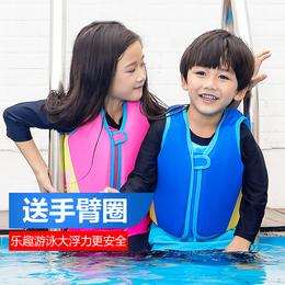 儿童救生衣 浮力背心小孩游泳装备 初学安全专业浮潜服宝宝游泳衣
