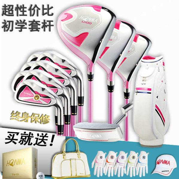 Купить из Китая Гольф через интернет магазин internetvitrina.ru - посредник таобао на русском языке