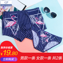 GP2 strip suit couple underwear cotton sexy temptation printing cartoon creative fun male and female triangle large size