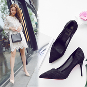 High heels female summer fine with 2017 new shoes with occupation etiquette shoes black shoes all-match