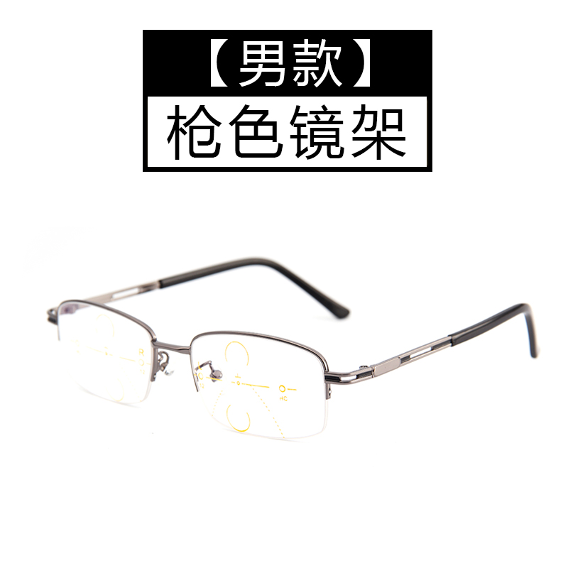 Natural crystal in elderly men with double optical glasses anti fatigue glasses keep eyes near two optical glasses