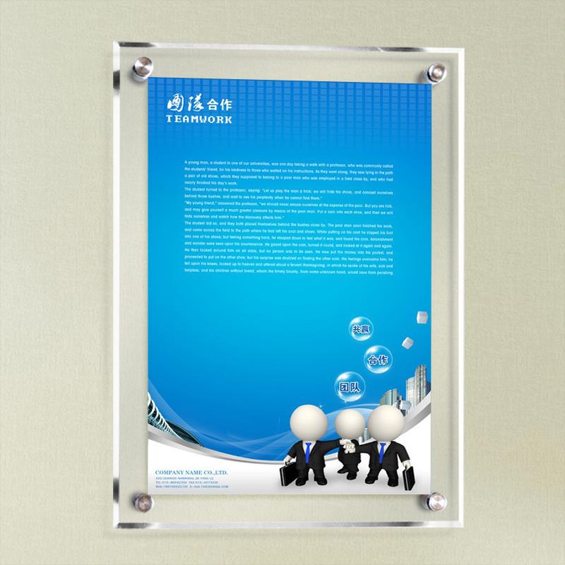 Купить Рекламные щиты в Китае, в интернет магазине таобао на русском языке