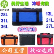 Portable padded large picnic Cake Pizza fast food takeaways insulation package delivery box outside insulation pack cooler bag
