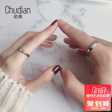 S925 Sterling Silver Lovers ring, pair of Japanese and Korean simple decorations, men and women give birth to original design gifts.