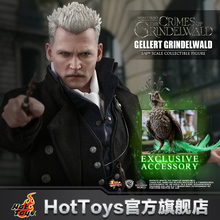 The final payment is invalid without deposit special edition hot toys