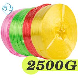 万古2.5KG 捆扎绳打包绳塑料绳全新料包装绳撕裂膜带扎口绳子包邮