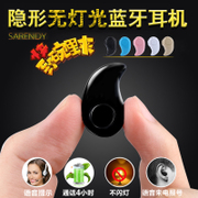 Enhanced wireless bluetooth headset vi vo small m 4.1 b to op Po general phone