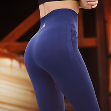 BEEMEN high waist thin fitness pants female high elasticity tight sports running quick dry breathable yoga pants summer thin