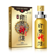India God oil spray oil to the Emperor Xian male male sexual health supplies passion fun treasure utensils Acacia