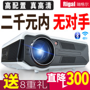 Rieger 819 projector home 3D HD 1080P mobile phone wireless WiFi micro projector Home Office