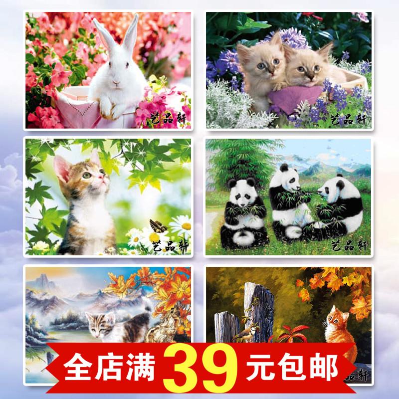 现代儿童房卧室装饰画可爱小猫咪兔子熊猫动物三维3D立体画25*35