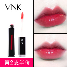 2nd half price vnk lip glaze Lasting moisture is not easy to decolorize plum color lip gloss lip gloss