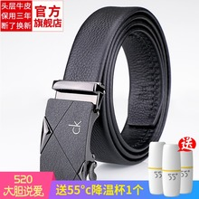 ck na belt men's leather youth automatic buckle leather belt young people Korean simple simple wild people