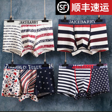 Men's Underwear Lightweight Breathable Cotton Modal Personality Boxer Trousers Sexy European and American Sex Youth Summer