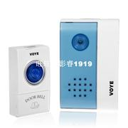 Wireless Door Bell Home Welcome Chime Motion Sensor Wireless