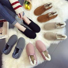 With velvet snow boots female short barrel winter 2017 new Korean students all-match winter shoes slip on shoes shoes bread