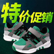 Light Autumn children's wear one pedal autumn and winter camouflage boys and girls sneakers running shoes girl shoes flat Bottom camouflage