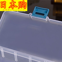 Japan polychoric transparent South Korea jewelry storage box and plastic medicine with cover lattice sundries accessories