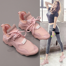 2018 spring new breathable mesh red with the same sports shoes Korean ulzzang Harajuku wild running fitness women