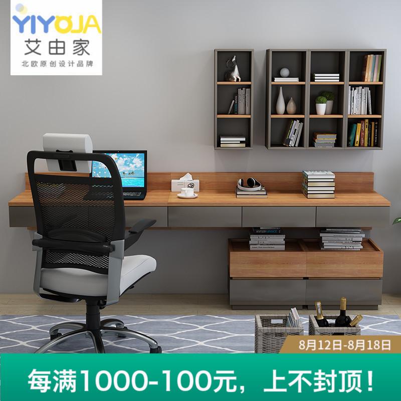 Купить Столы письменные в Китае, в интернет магазине таобао на русском языке