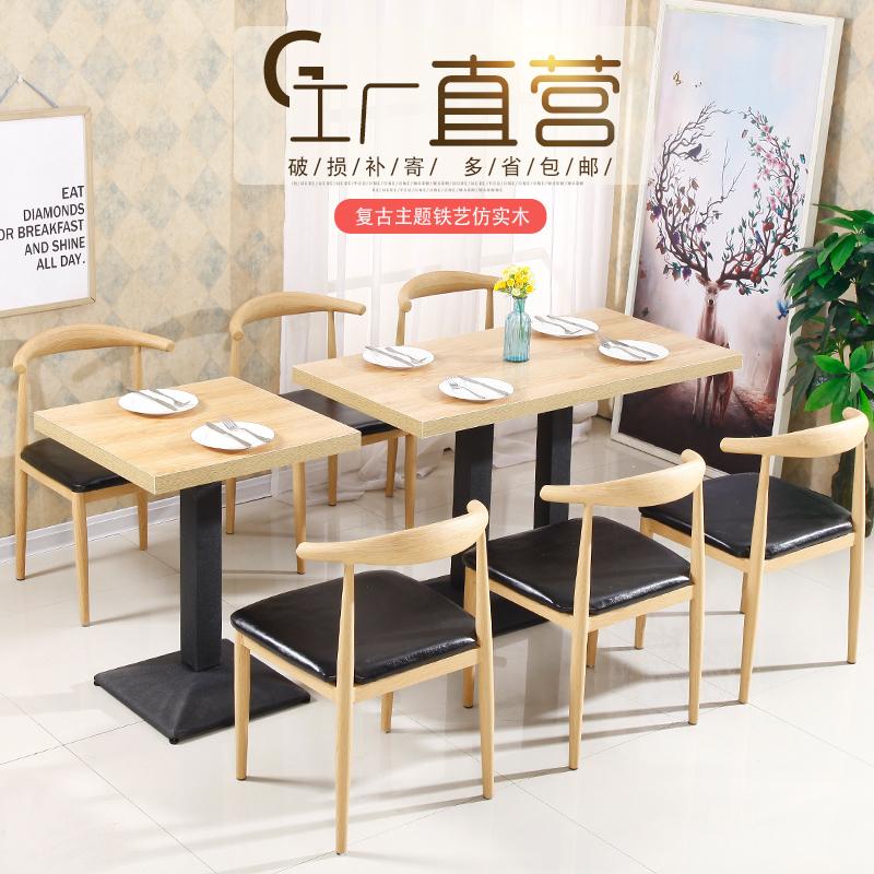 Купить Стулья обеденные в Китае, в интернет магазине таобао на русском языке