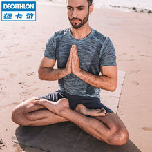 Decathlon 2018 spring and summer yoga shirt T-shirt mens short sleeve quick-drying loose sweat-absorbent breathable YOGMY